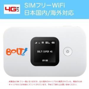 SIMフリー ポケットWiFi Huawei E5577(海外版) SIMフリー / 3G/4G LTE対応 国内海外対応モバイルwifiルーター[送料無料]|bestsupplyshop