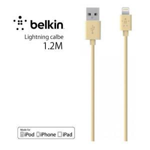 belkin ベルキン MFI認証品 USB Lightningケーブル/ライトニングケーブル for iPhone6,6Plus/5S/iPad クリーム色 1.2m+当店の30日の品質保証 bestsupplyshop