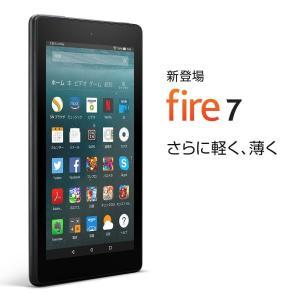 [新品未開封] Amazon Fire 7 タブレット (New2017モデル) 16GB 黒ブラック  [送料無料]|bestsupplyshop