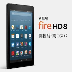 [新品未開封] Amazon Fire HD 8 タブレット (New2017モデル) 32GB 黒ブラック  [送料無料]|bestsupplyshop