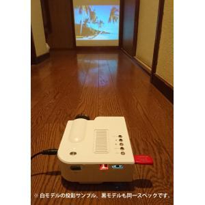 [送料無料]iPhone,iPad対応 LED小型ポータブルプロジェクター UC28 HDMI/AV/USB/SD/VGA対応 -黒ブラック [商品番号:139]|bestsupplyshop|06