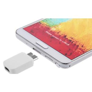 (SAMSUNG純正) MicroUSB 5pin を MicroUSB3.0 9pinに変換するコネクタ for Samsung GalaxyS5, Note3|bestsupplyshop