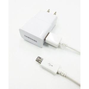 スマートフォン用 AC充電器+microUSBケーブル (国内・海外コンセント対応AC100-240V)nexus7/Xperia/Galaxy/対応|bestsupplyshop