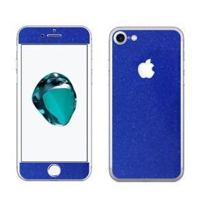iPhone8/7(8Plus/7Plus)用 カスタムデザイン液晶フィルム シール(ラメコーラルブルー)|bestsupplyshop