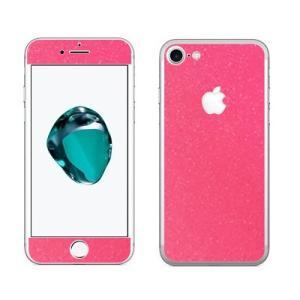iPhone8/7(8Plus/7Plus)用  カスタムデザイン液晶フィルム シール(ラメローズピンク)|bestsupplyshop