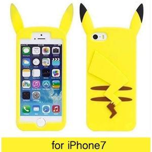 iPhone7 / iPhone8(4.7インチ)ケース ポケモンGO ピカチュウ シリコンケース|bestsupplyshop