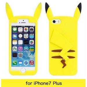 iPhone7 Plus / 8 Plus(5.5インチ)ケース ポケモンGO ピカチュウ シリコンケース|bestsupplyshop