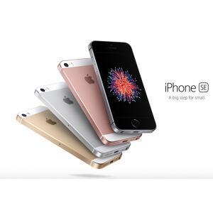 [再生新品]海外SIMシムフリー版 Apple iPhone SE A1723(技適有) シルバー銀16GB シムフリー / 送料無料 bestsupplyshop 04