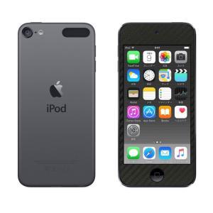iPod touch(5/6世代) カスタムデザイン液晶フィルム(ブラックカーボン)|bestsupplyshop