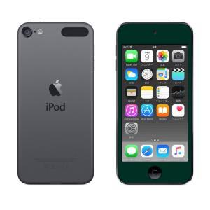iPod touch(5/6世代) カスタムデザイン液晶フィルム(ディープグリーン)|bestsupplyshop