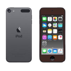 iPod touch(5/6世代) カスタムデザイン液晶フィルム(ブラウン)|bestsupplyshop