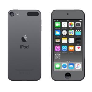 iPod touch(5/6世代) カスタムデザイン液晶フィルム(ダークグレー)|bestsupplyshop