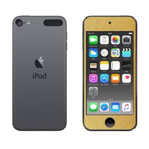 iPod touch(5/6世代) カスタムデザイン液晶フィルム(ラメゴールド)|bestsupplyshop