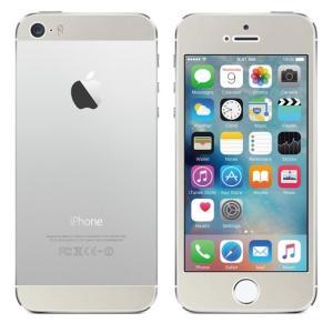 iPhoneSE/5S 両面 カスタムデザイン液晶フィルム シール(シルバー)|bestsupplyshop