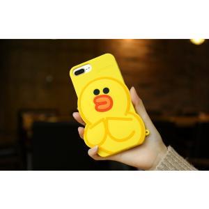 iPhone7 Plus(5.5インチ)シリコンケース LINE FRIENDS KISSCASE Case / ラインフレンズ(サリー)|bestsupplyshop
