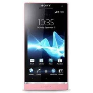 海外シムフリー SIMフリー SONY Xperia S LT26i(SO-02D) ピンク32GB|bestsupplyshop