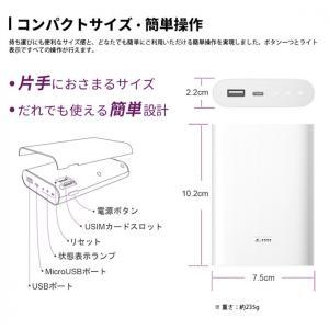 [新品] SIMフリー ポケットWiFi ZMI MF855 7800mAh大容量バッテリー搭載 / モバイルバッテリーとしても使用可。 docomo/Softbank/Y!mobile回線対応 [送料無料]|bestsupplyshop|06