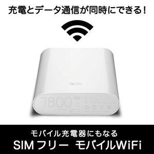 (新品)SIMフリー ZMI MF855(海外版)WiFi 7800mAh大容量バッテリー。モバイルバッテリーとしても使用可。 ドコモ/ソフトバンク/Y!mobile回線対応 / 送料無料|bestsupplyshop
