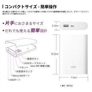 (新品)SIMフリー ZMI MF855(海外版)WiFi 7800mAh大容量バッテリー。モバイルバッテリーとしても使用可。 ドコモ/ソフトバンク/Y!mobile回線対応 / 送料無料|bestsupplyshop|06
