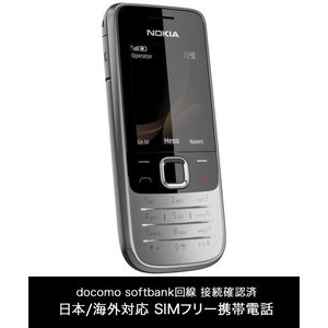 [未使用品]SIMフリー携帯電話(音声通話/SMS送受信専用) Nokia2730 ドコモ docomo/softbank回線対応  [送料無料]|bestsupplyshop