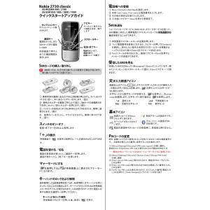 [未使用品]SIMフリー携帯電話(音声通話/SMS送受信専用) Nokia2730 ドコモ docomo/softbank回線対応  [送料無料] bestsupplyshop 08
