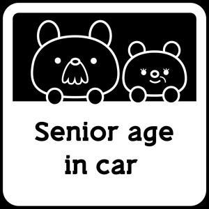 お年寄りが乗っていますステッカー「senior age in car」防水耐光仕様。サイズ:15cm×15cm カラー:白ホワイト|bestsupplyshop