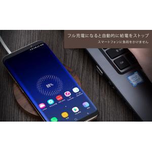 天然木の質感が心地よい 木製置くだけ充電 ワイヤレス充電器Qiチャージャー ブラウンウッド for iPhone Xs / XR / 8(Plus) / Galaxy Note8/S8 etc...|bestsupplyshop|03