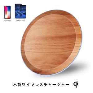 木製 ワイヤレス充電器QiチャージャーCW-331〈急速充電対応〉for 11/ Xs / Galaxy S/Noteシリーズ etc...|bestsupplyshop