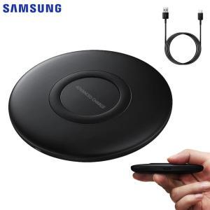 急速充電対応 Qi規格ワイヤレス・スマホ充電器 SAMSUNG  EP-P1100ブラック  + USB給電ケーブル付|bestsupplyshop