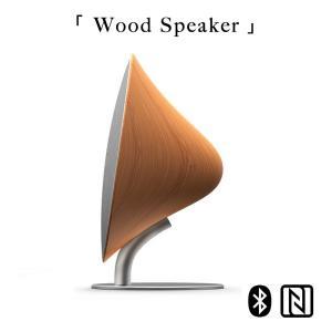 Solo One 木のワイヤレススピーカー  Bluetooth / NFC対応 ナチュラルウッドカラー / 送料無料|bestsupplyshop