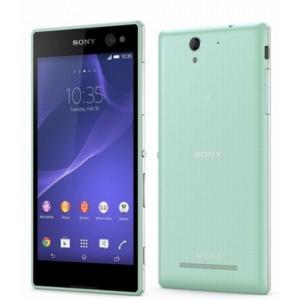 [送料無料] 新品 デュアルSIMフリー Sony Xperia C3 LTE 8GB ミント緑|bestsupplyshop