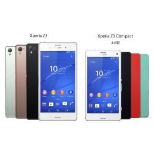 [再生新品] 海外SIMシムフリー版 Sony XPERIA Z3 Compact D5803本体 LTE (ホワイト 白) / 送料無料|bestsupplyshop|02