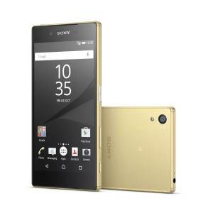 海外SIMシムフリー版 Sony XPERIA Z5 E6653 本体 32GB (金ゴールド)[送料無料]