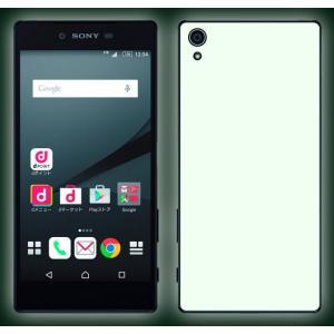 [送料無料]Xperia Z5 Premium(SO-03H)用 背面 カスタムデザイン液晶フィルム シール(蓄光)|bestsupplyshop