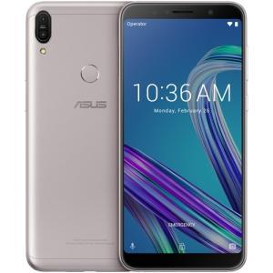 海外SIMフリー版 ASUS Zenfone MAX pro  ZC550KL (白 ホワイト)容量32GB [送料無料] bestsupplyshop