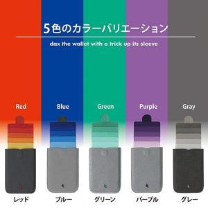 【国内正規品】DAX wallet スリムタイプのカードケース デザイナーズ マグネット ワンタッチロック besttools