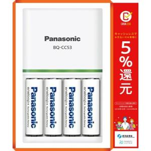 「商品情報」パナソニック エネループ充電器セット単3X4本 【品番】(P)K-KJ53MCC40「主...