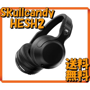 Skullcandyの HESH 2ワイヤレスヘッドホンを再インストールしたライブここでは音楽をプレ...