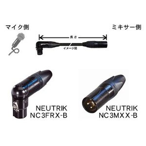 CANARE/L4E6S オーダーメイドマイクケーブル/81cm〜1m|beta-music