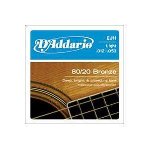 EJ11/アコースティックギター弦/D'Addario/ダダリオ|beta-music