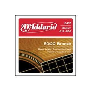 EJ12/アコースティックギター弦/D'Addario/ダダリオ|beta-music