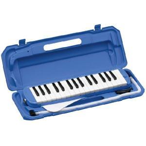 鍵盤ハーモニカ メロディーピアノ/P3001-32K/カラー:ブルー/KC/キョーリツ【ハーモニカ】|beta-music