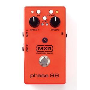 phase 99/CSP099/フェイザー/MXR 【エフェクター】|beta-music