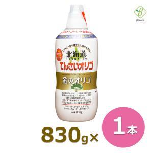 生姜蜜|beta