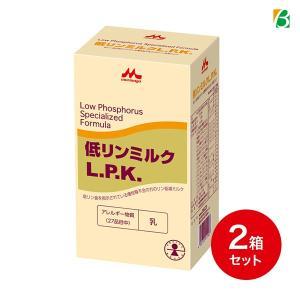 低リン ミルクLPK 20g×15スティック×2箱セット