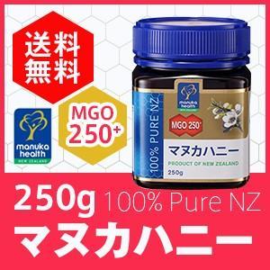 マヌカヘルス ニュージーランド社 マヌカハニー...の関連商品8