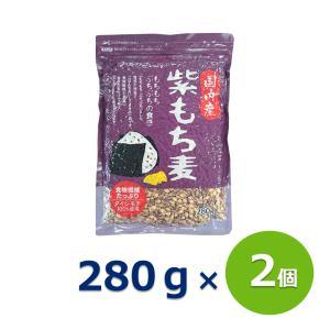 ベストアメニティ 国内産 100%紫もち麦 280g×2個セット 国産 ポリフェノール アントシアニジン 水溶性 食物繊維 大麦 βグルカン もちむぎ  メール便|beta