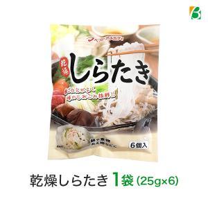 ベストアメニティ 乾燥しらたき 1袋(25g×6) こんにゃく麺 こんにゃくパスタ|beta