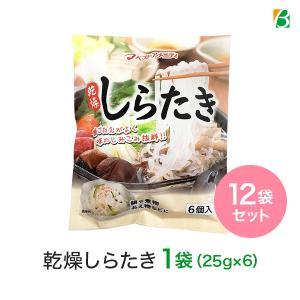 【クーポン利用で10%OFF】 ベストアメニティ 乾燥しらたき 1袋(25g×6)×12袋セット こんにゃく麺 こんにゃくパスタ|beta