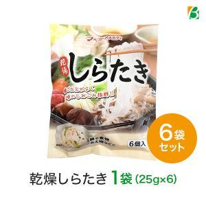 【クーポン利用で10%OFF】 ベストアメニティ 乾燥しらたき 1袋(25g×6)×6袋セット こんにゃく麺 こんにゃくパスタ|beta